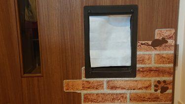 【寒さ対策】ペット用ドアにフェルトでカーテンをつけました!
